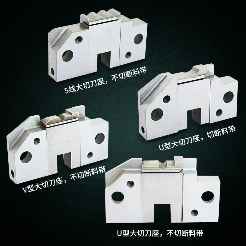 Terminal machine cutter block terminal blade mold cutting block belt cutting belt all kinds of cutter block mold accessories
